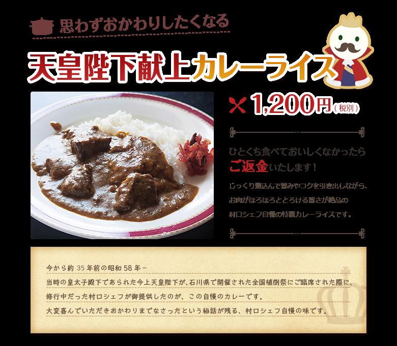 ... 石川県金沢の隠れ家温泉旅館